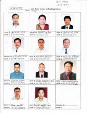 मिलननगर टोल बिकास संस्था टोखा ७ र १०