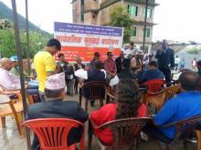 शाखा अधिकृत श्री टुना ब. श्रेष्ठज्यूबाट कार्यक्रममा स्वागत मन्तब्य राख्दै